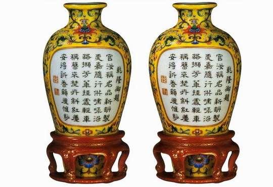 Китайцы первыми стали изготавливать фарфор около двух тысяч лет назад.