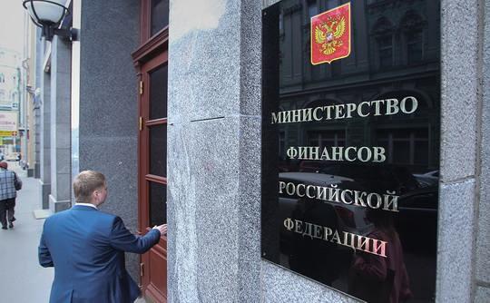 Минфин подготовил правила, которыми в случае утверждения будет руководствоваться Россия при выдаче госкредитов другим странам.