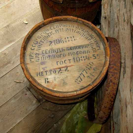 Первый общесоюзный стандарт ОСТ-1, посвященный номенклатуре сортов пшеницы, был утвержден 7 мая 1926 года.