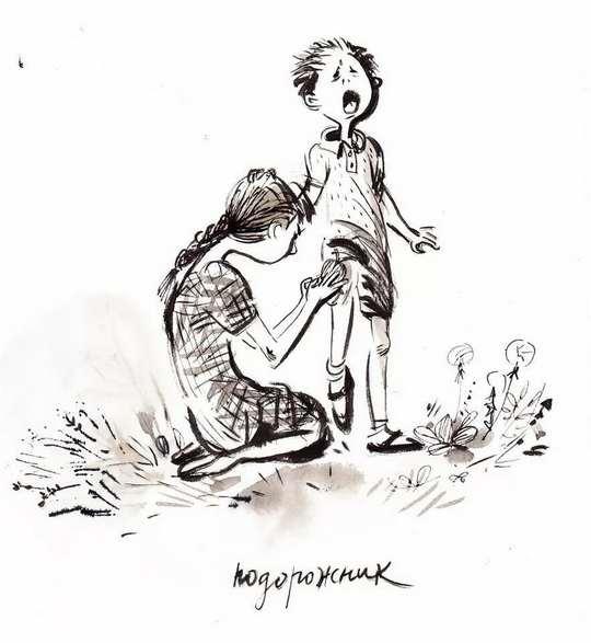 Евгения Двоскина — один из самых заметных на сегодня книжных графиков Москвы.