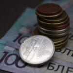 Куда и почему утекают золотовалютные резервы Беларуси