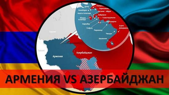 """Руководство Армении постарается """"показать властям в Баку, что им придется заплатить диспропорционально высокую цену за эскалацию"""