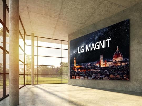 Компания LG представила на ключевых рынках Северной и Южной Америки, Европы, Азии и Ближнего Востока гигантский LG Magnit.
