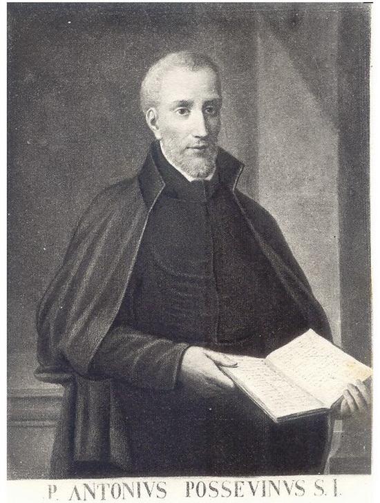 Антонио Поссевино