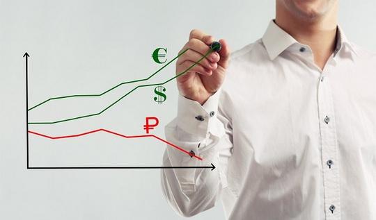 Прежде всего, волноваться не стоит - девальвация уже произошла, причем довольно существенная.