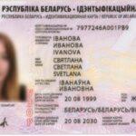 С 1 января 2021 года белорусы не смогут получить бумажный паспорт