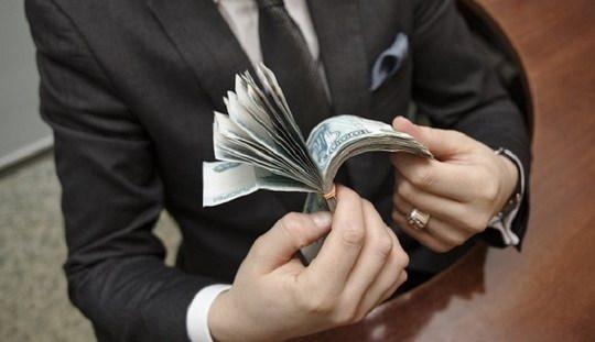РИА Новости опубликовало рейтинги зарплат по городам РФ.