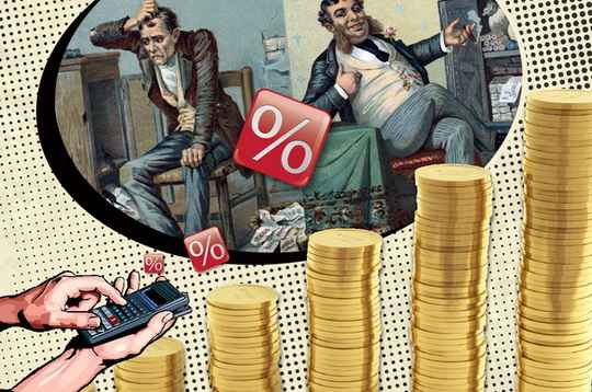 В Госдуму внесен законопроект об увеличении налога на богатых.
