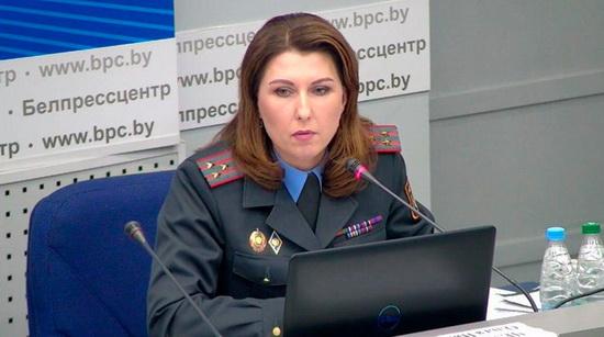 Ольга Чемоданова