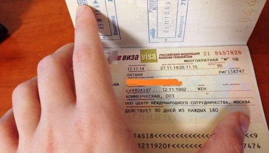 С 1 января 2021 года для получения электронных виз в Россию нужно будет заполнять более полную, чем раньше, анкету.