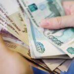 В России повысят минимальную зарплату