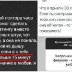 «Я понял это только к 30 годам!»: откровения пользователей соцсетей