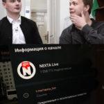 КГБ Беларуси внес создателя и бывшего главреда телеграм-канала Nexta в список террористов