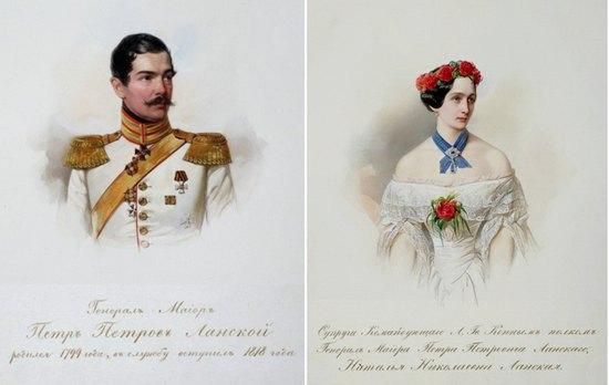 Ланской с супругой