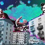 Черная дыра России: пандемия расширит пропасть между регионами