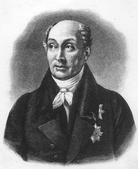Михаил Михайлович Сперанский (12 января 1772 – 23 февраля 1839)