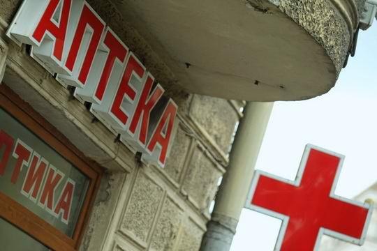 В России последние несколько месяцев наблюдается дефицит 42 препаратов, в том числе использующихся при лечении коронавируса.
