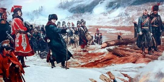 Ровно 208 лет назад русские войска разгромили армию Наполеона при Березине.