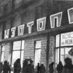 «Изотопы»: самый необычный магазин в СССР