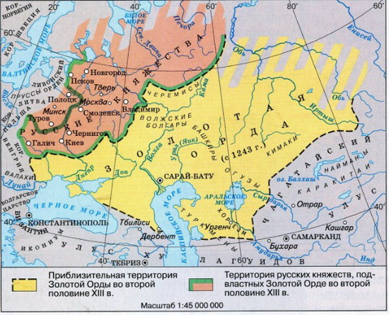 Карта улуса Джучи в середине 13 века. Источник pinterest.ru