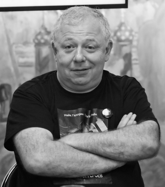 Майк Гелприн (род. 8 мая 1961 года, Ленинград) — русский писатель-фантаст.