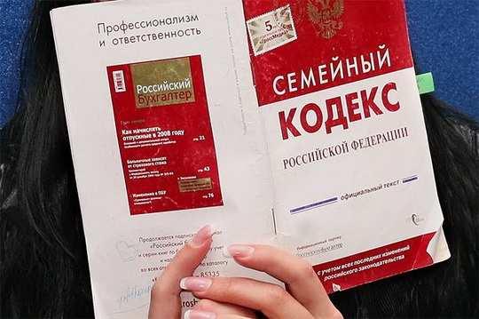 Владимир Путин подписал закон, который закрепляет в Семейном кодексе приоритет Конституции РФ, основ правопорядка и нравственности над международными договорами.