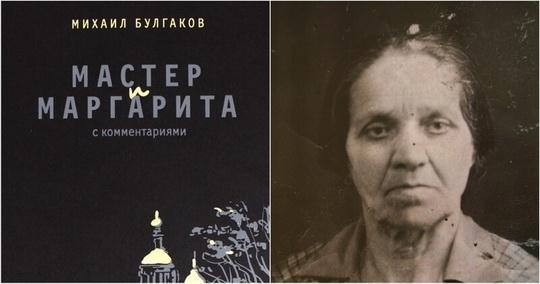Михаил Булгаков - одна из самых загадочных персон русской литературы.