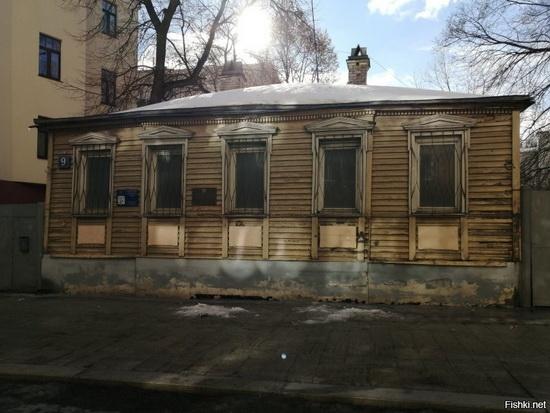 Домик Мастера в Мансуровском переулке