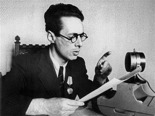 От советского информбюро, работают все радиостанции страны.