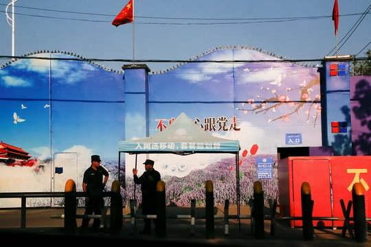 В санкционный список Евросоюза включены четыре физических и одно юридическое лицо из КНР.