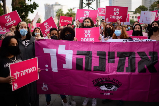 Pink Protest