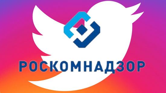 Twitter грозит штраф