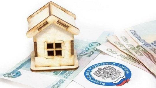Увеличение цен на жилье в России спровоцирует рост сумм налога на недвижимость в обозримом будущем