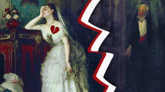 Простому человеку от брака было легче убежать, чем его расторгнуть. А русские цари для развода использовали целый набор уловок.