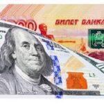 Хранить деньги в рублях— плохая идея