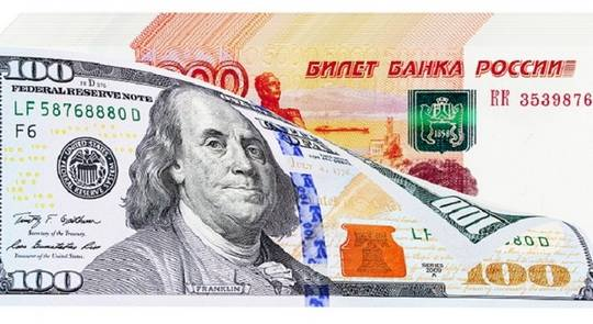 Так считают экономисты, оценивая ситуацию на валютном рынке.