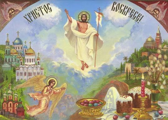 Христово Воскресение — это символ жизни. Жизни вечной, радостной и плодотворной.