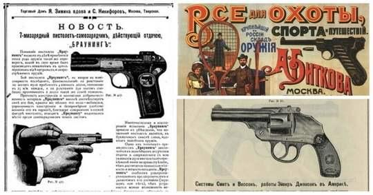 Сегодня много споров среди населения о том, можно ли продавать нашему человеку оружие в свободном доступе