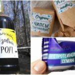 11 необычных продуктов, которые стоит попробовать