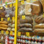 Правительство РФ сообщило о стабилизации цен на продукты