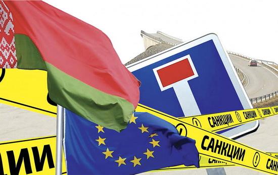 Персональные и экономические санкции в отношении Беларуси