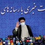 Избранный президент Ирана: все американские санкции должны быть сняты