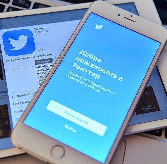 Сервис микроблогов Twitter запустил платную подписку для своих пользователей с улучшенными характеристиками и расширенными функциями — Twitter Blue
