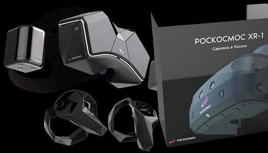 На сайте Роскосмоса появился анонс двух устройств под названием РОСКОСМОС XR-1 и XR-2, являющихся шлемами виртуальной реальности