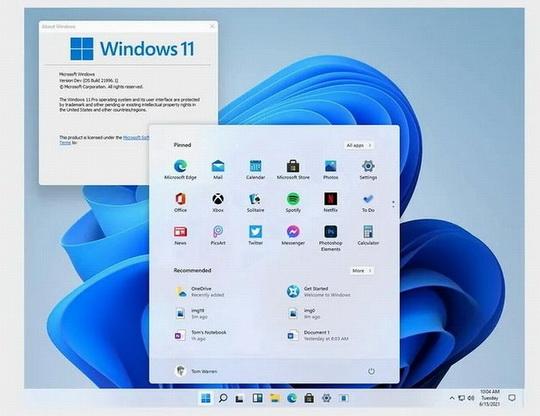 Компания Microsoft провела презентацию своей новой операционной системы Windows 11, трансляция велась на сайте компании.