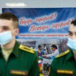 Российские военные не могут получить QR-коды о вакцинации