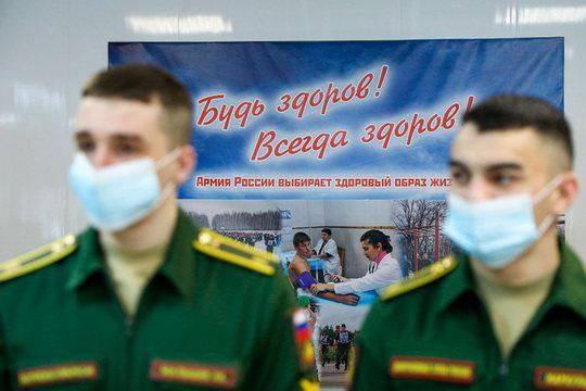 Служащие Вооруженных сил РФ обнаружили, что не могут получить QR-коды о вакцинации против COVID-19