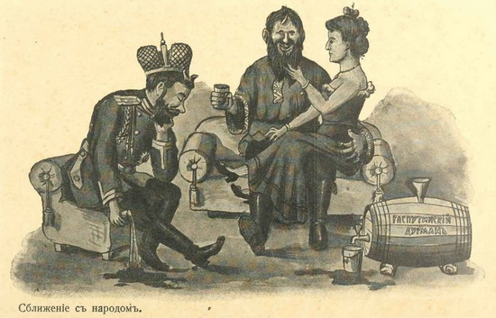 Карикатура на Распутина и императорскую чету. Источник: flickr.com