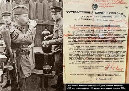Наркомовские 100 грамм являются одной из самых мифологизированных страниц отечественной военной истории.