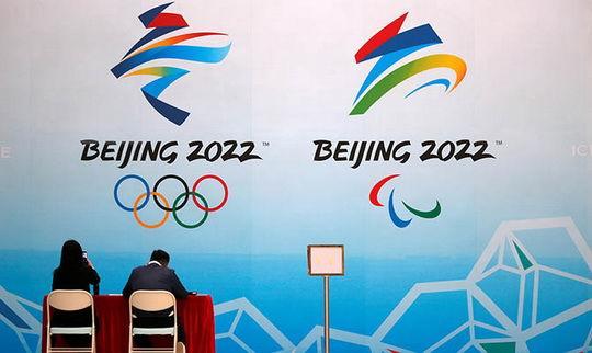 """Билеты на Олимпийский игры и соревнования Паралимпиады в Пекине будут доступны только жителям """"материкового Китая""""."""